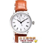 a.lange&sohne 新款手錶 al7999