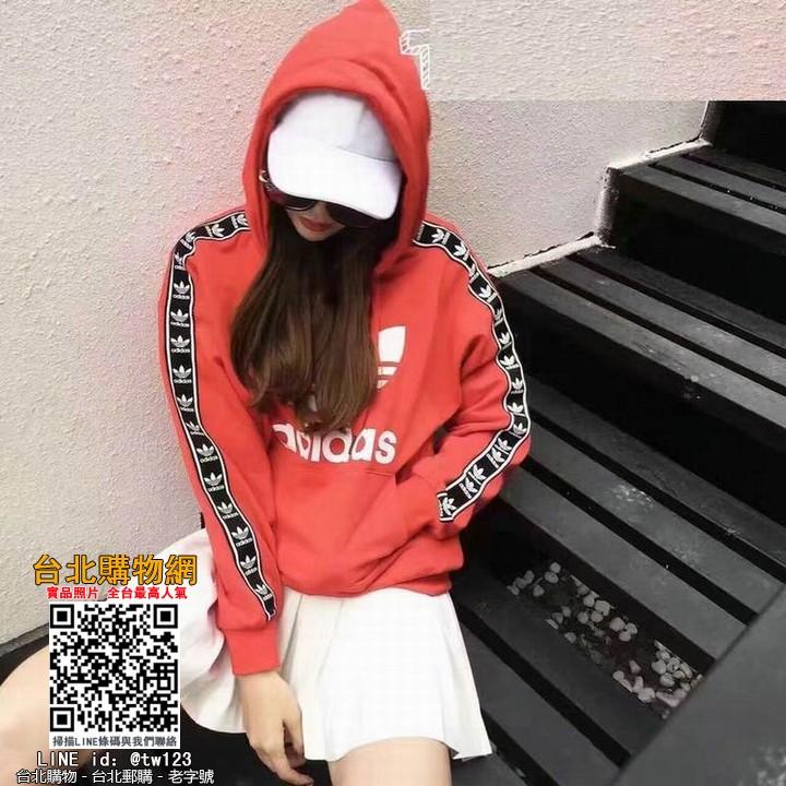 adidas 2019 長袖衛衣,adidas 衛衣外套,adidas 男女均可!
