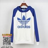 adidas 2019 長袖衛衣,adidas 衛衣外套,adidas 男女均可!,上架日期:2018-11-30 11:22:58