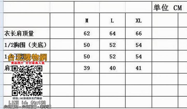 adidas 2019 馬甲,adidas 馬甲外套,adidas 男女均可!