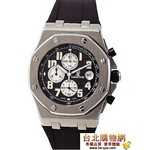 audemars piguet 爱彼 royal oak offshore 2010年新款手錶