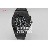 audemars piguet 手錶2012新款型錄 - 愛彼012新款手錶,audemars piguet 錶目錄