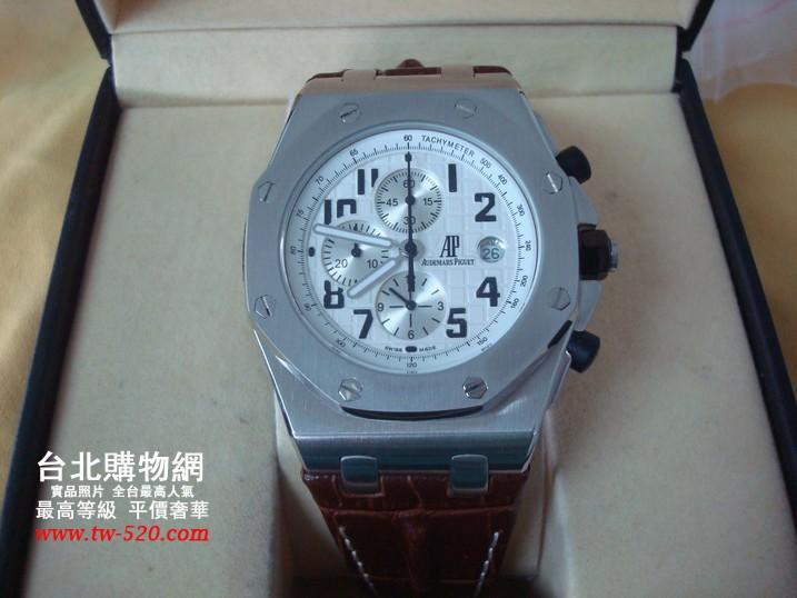 2013 audemars piguet 愛彼 手錶,audemars piguet錶價位,audemars piguetap錶,audemars piguet 手錶目錄 - audemars piguet 新款機械手錶