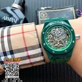ap 2019 手錶,ap 錶,ap 機械表!,上架日期:2018-12-01 14:17:50