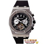 Audemars Piguet 爱彼 Royal Oak Offshore Tourbillon 2010年新款手錶,點閱次數:12