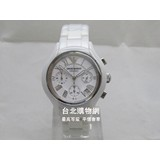 Armani 手錶,阿曼尼 2012新款手錶目錄,Armani 手錶官方網站!! (女款)