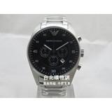 Armani 手錶,阿曼尼 2012新款手錶目錄,Armani 手錶官方網站!!
