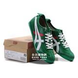 Asics 亞瑟士官網2011新款鞋子,亞瑟士門市運動鞋2011新款專賣店  --  ,上架日期:2011-09-26 23:05:45