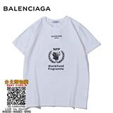 balenciag 2019 短袖,balenciag T恤,balenciag 短袖T恤!,上架日期:2018-11-30 11:47:38