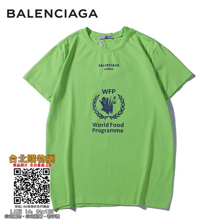 balenciag 2019 短袖,balenciag T恤,balenciag 短袖T恤!