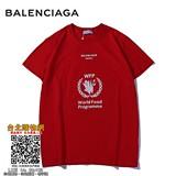 balenciag 2019 短袖,balenciag T恤,balenciag 短袖T恤!,上架日期:2018-11-30 11:47:39