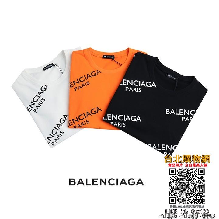 balenciag 2019衣服,balenciag 服飾,balenciag 服裝!