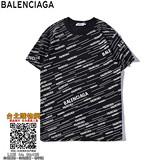 balenciag 2019短袖T恤,balenciag 男款衣服,balenciag 女款衣服!,上架日期:2019-01-18 15:31:57