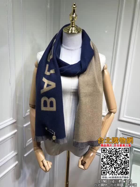 balenciag 2019圍巾,balenciag 絲巾,balenciag 名牌商品!