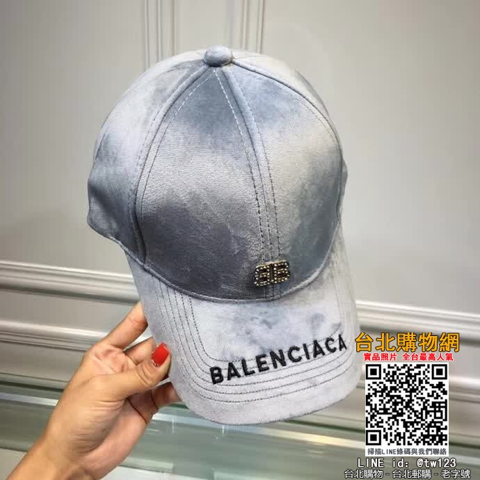 balenciag 2019新品,balenciag 春夏新款,balenciag 目錄!