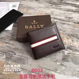 bally 2019 皮夾,bally錢包,bally銀包!,上架日期:2018-10-14 10:21:13