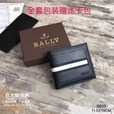 bally 2019 皮夾,bally錢包,bally銀包!,上架日期:2018-10-14 10:21:14