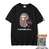 bape 2019短袖T恤,bape 男款T恤,bape 男生衣服!,上架日期:2019-01-24 14:49:24