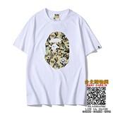bape 2019短袖T恤,bape 男款T恤,bape 男生衣服!