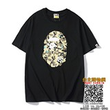 bape 2019短袖T恤,bape 男款T恤,bape 男生衣服!,上架日期:2019-01-24 14:49:25