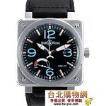 bell&ross 新款手錶 be1005 New!