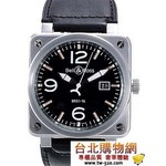 bell&ross 新款手錶 be1016 New!