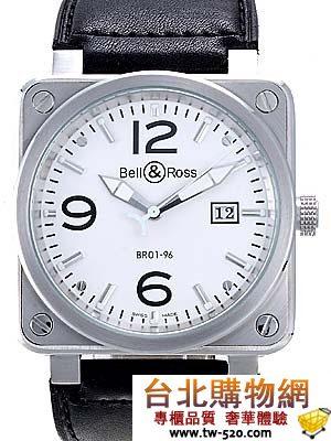 bell&ross 新款手錶 be1017