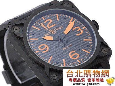 bell&ross 新款手錶 br1121_1001(男款)