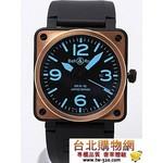 bell&ross 新款手錶 br1121_1002