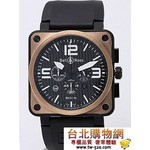 bell&ross 新款手錶 br0125_1004