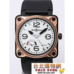 bell&ross 新款手錶 br1121_1010 New!