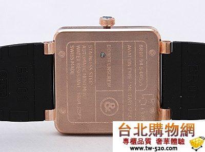 bell&ross 新款手錶 br1121_1012