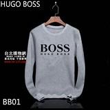 任選2件,含運!boss2017 官方網站,boss 2017 官網,boss 2017 手袋!