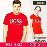 任選2件,含運!boss2018 台灣中文官方網,boss 2018 型錄,boss 2018 型號!