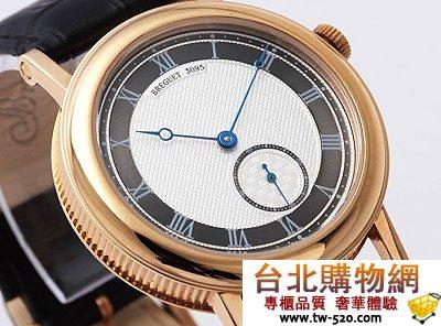 Breguet 新款手錶 br1121_1016