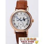Breguet 新款手錶 br1121_1022