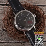 breguet 2019 新款手錶,breguet 錶,breguet 腕錶!,上架日期:2018-10-16 15:01:23