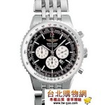 breitling -br016 New!