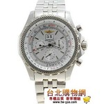 breitling -xbr047 New!