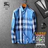 burberry 2019 長袖襯衫,burberry 男款襯衣,burberry 男生襯衫!,上架日期:2018-10-28 17:30:53
