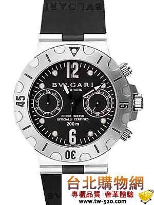 bvlgari-bv003