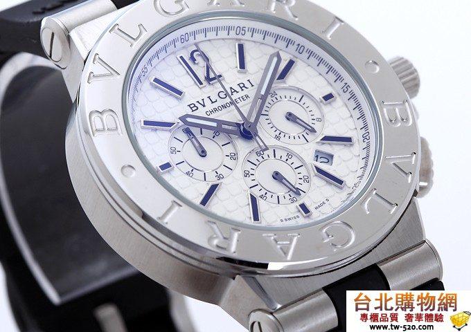 bvlgari 寶格麗新款手錶(石英錶)