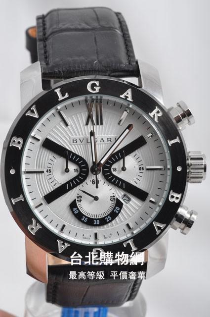 Bvlgari 寶格麗2011新款手錶 - bvlgari_1111291002