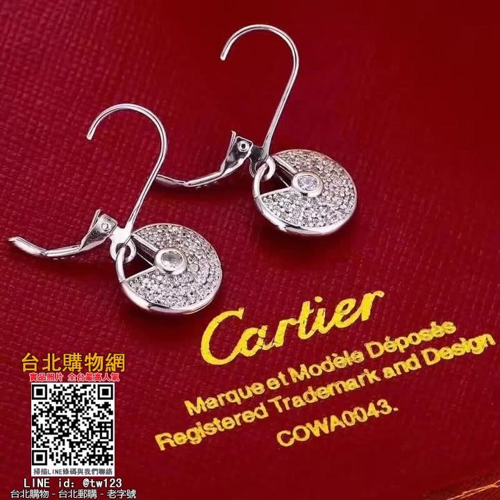cartier 2019首飾,cartier 飾品,cartier 珠寶!