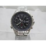 casio 卡西歐 手錶,卡西歐 2012新款手錶目錄,casio 手錶官方網站!!,上架日期:2011-12-21 03:03:13