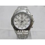 casio 卡西歐 手錶,卡西歐 2012新款手錶目錄,casio 手錶官方網站!!,上架日期:2011-12-21 03:03:14