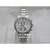casio 卡西歐 手錶,卡西歐 2012新款手錶目錄,casio 手錶官方網站!!,上架日期:2011-12-21 03:03:19