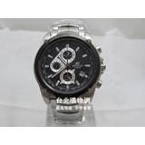 casio 卡西歐 手錶,卡西歐 2012新款手錶目錄,casio 手錶官方網站!!,上架日期:2011-12-21 03:03:20