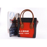 celine包包,celine包包目錄,celine專櫃2011新款 - 4563黑帆布 (女款)