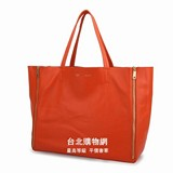 celine包包,celine包包目錄,celine專櫃2011新款 - 1801-1橙色,上架日期:2011-11-02 15:25:25